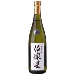 日本酒 純米大吟醸 伯楽星 はくらくせい 720ml 宮城県 新澤醸造|asahiyasaketen