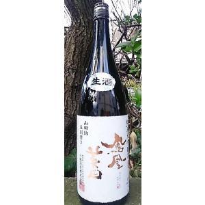日本酒 鳳凰美田(ほうおうびでん)純米大吟醸  山田錦五割磨...