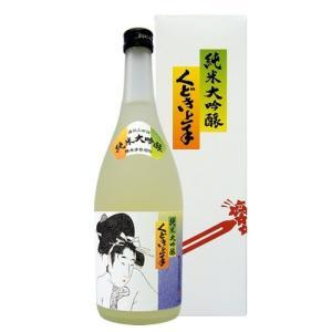日本酒 純米大吟醸 くどき上手 720ml箱付き  地酒 山形県 亀の井酒造