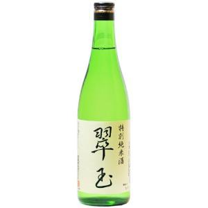 翠玉 すいぎょく 特別純米720ml 日本酒 秋田県 両関酒造 花邑(十四代と同じ造り)の蔵の定番の特別純米です|asahiyasaketen