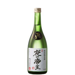 辛口 お燗が抜群の日本酒 夜の帝王(よるのていおう)720ml ...