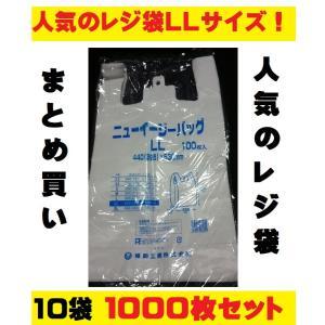 業務用 ニューエスバッグ25号SS1袋100枚入 乳白色 レジ袋