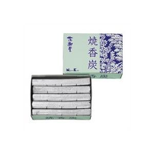 花御堂 焼香炭5本入り お焼香用の火種 日本香...の関連商品2