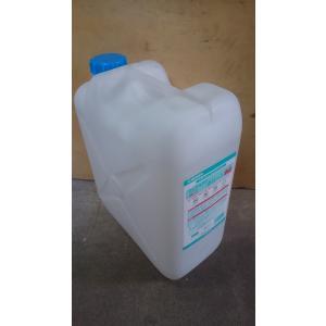 食器洗浄機用洗剤20L(24kg) 食洗機洗剤 食洗器洗剤 業務用 ニチネン マイアルファクリーンM ポイント消化