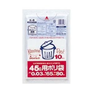 ポリ袋45L 透明 厚み0.03mm 10枚入 リケンファブロ ゴミ袋45L 業務用 ポイント消化 メール便可|asahiyasetomonoten