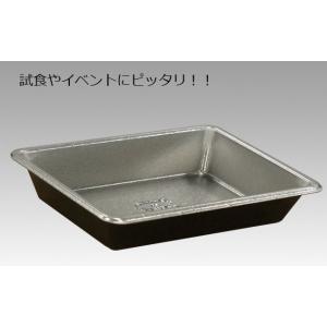 激安!!  人気の定番品!! 大量購入OK!!  DX 薬味皿BK 1袋200枚入です。  中央化学...