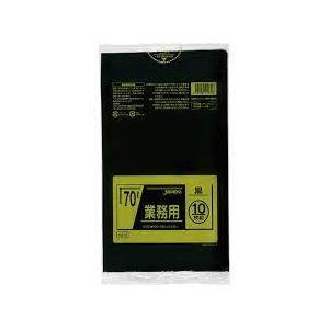 <メール便可> レジ袋 ニューイージーバッグM 1袋100枚入/乳白色 使い捨て袋 業務用 福助工業 ポイント消化