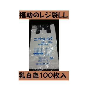 レジ袋LL 大サイズ 1袋100枚入 45号 乳白色 スーパーの袋 ビニール袋 ゴミ袋 使い捨て袋 ポイ ント消化|asahiyasetomonoten