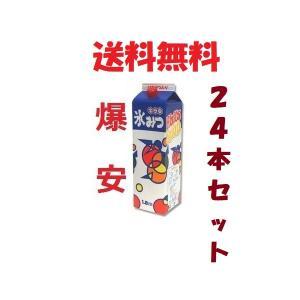 ハニーの氷蜜Aタイプ1.8L×24本好きな味混載OK。個人宅配達基本不可  いちご…ダントツの一番人...