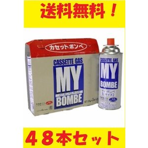 送料無料 カセットボンベ 48本 日本製 災害備...の商品画像
