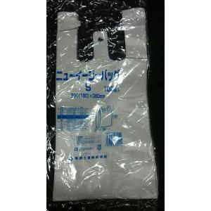 レジ袋 ニューイージーバッグS 1袋100枚入 Sサイズ ゴミ袋 ビニール袋 乳白色 ポイント消化|asahiyasetomonoten