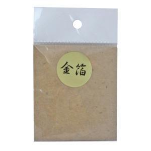 金箔 0.02g【製菓材料】|asai-tool