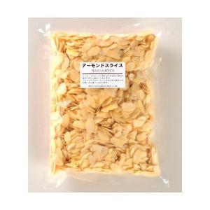 アーモンドスライス 400g【製菓材料】|asai-tool