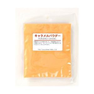 キャラメルパウダー 30g【製菓材料】|asai-tool