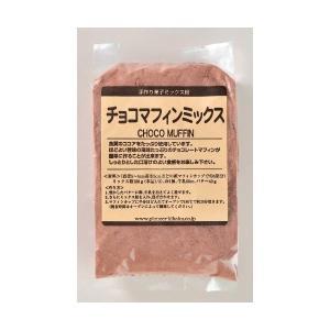 チョコマフィンミックス 360g【製菓材料】|asai-tool
