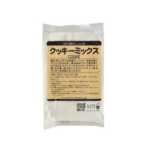 クッキーミックス 360g【製菓材料】|asai-tool