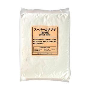 スーパーカメリヤ 1.5kg【製菓材料】|asai-tool