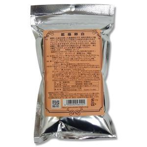 乾燥卵白 300g【製菓材料】|asai-tool