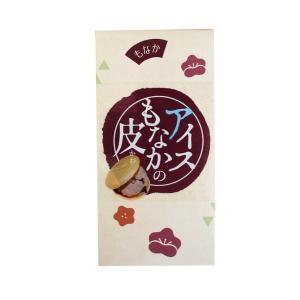 アイスもなかの皮 20枚入り(10組)【製菓材料】|asai-tool