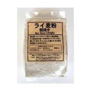 ライ麦(粗挽き) 500g【製菓材料】|asai-tool