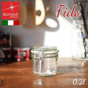 ボルミオリロッコ フィドジャー 0.2L|asai-tool