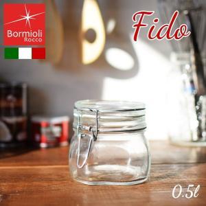 ボルミオリロッコ フィドジャー 0.5L|asai-tool