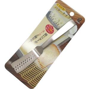 とろける!バターナイフ【ddd】|asai-tool