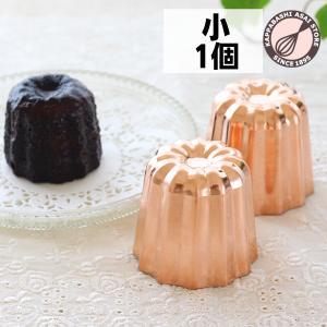 銅 カヌレ型 小|asai-tool