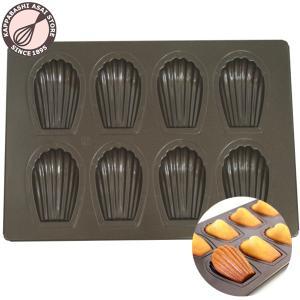 ★オリジナル新発売★ 型離れ抜群!スーパーシリコン加工 基本のお菓子型シリーズ第一弾 マドレーヌシェル型 8P|asai-tool