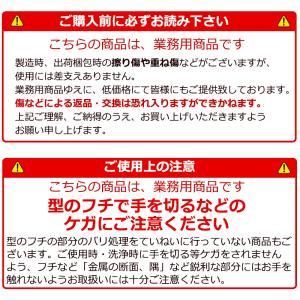 ★浅井商店オリジナル★形のいい山食のためのアルタイト新食パン型 1.5斤|asai-tool|11
