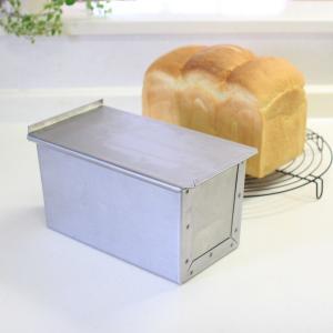 ★浅井商店オリジナル★形のいい山食のためのアルタイト新食パン型 1.5斤|asai-tool|04
