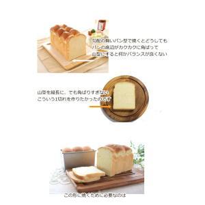 ★浅井商店オリジナル★形のいい山食のためのアルタイト新食パン型 1.5斤|asai-tool|07