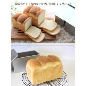 ★浅井商店オリジナル★形のいい山食のためのアルタイト新食パン型 1.5斤|asai-tool|10