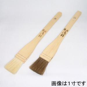 業務用製菓刷毛 2.5寸 上 asai-tool