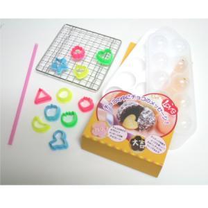 ベルチョコ ボール型|asai-tool