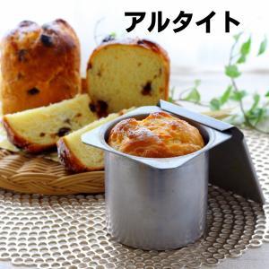 アルタイト食パン型  ログパン9|asai-tool