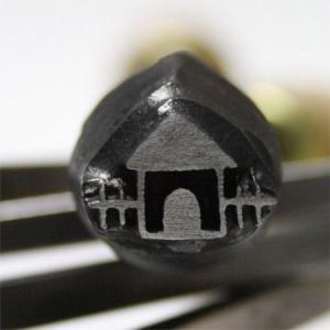 名匠手彫りのオリジナル焼印【ハウス】|asai-tool