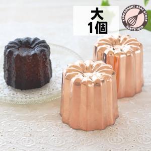 銅 カヌレ型 大|asai-tool