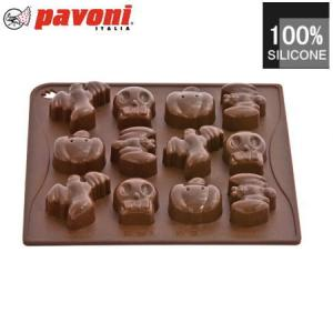 Pavoni(パヴォーニ) Choco-Ice Halloween チョコアイス ハロウィン|asai-tool