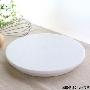 人工大理石回転台 30cm|asai-tool