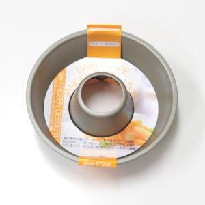 【アウトレット!】★数量限定★メーカー処分品★ フジホーローベイクウェアー エンゼルケーキ型15cm|asai-tool