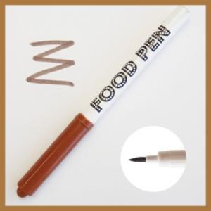 フードペン ブラウン|asai-tool