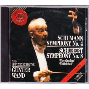 シューマン交響曲第4番 シューベルト交響曲第8番 ヴァント指揮