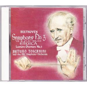 ベートーヴェン 交響曲第3番他 トスカニーニ指揮 ((yshop01-056|asakimusic