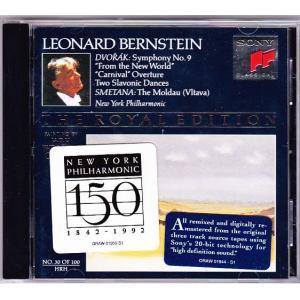 ドヴォルザーク 交響曲第9番他 バーンスタイン指揮
