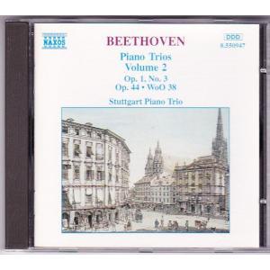 ベートーヴェン ピアノ三重奏曲 Op.1-3 Op.44 Wo0 38他 シュトゥットガルト・トリオ ((yshop04-017|asakimusic