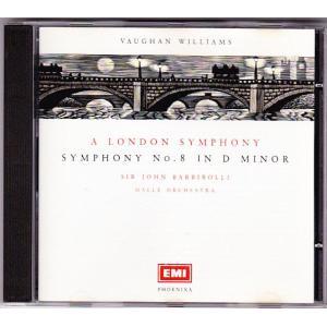 ヴォーン・ウィリアムズ ロンドン交響曲、交響曲第8番 バルビローリ指揮