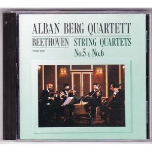 ベートーヴェン 弦楽四重奏曲第5&6番 アルバン・ベルク四重奏団 ((yshop08-082|asakimusic