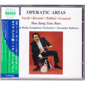オペラ・アリア集 ハオ・ジャン・ティアン ((yshop11-079|asakimusic