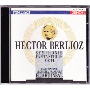 ベルリオーズ 幻想交響曲 インバル指揮